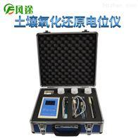 FT-QX6530土壤氧化还原电位仪
