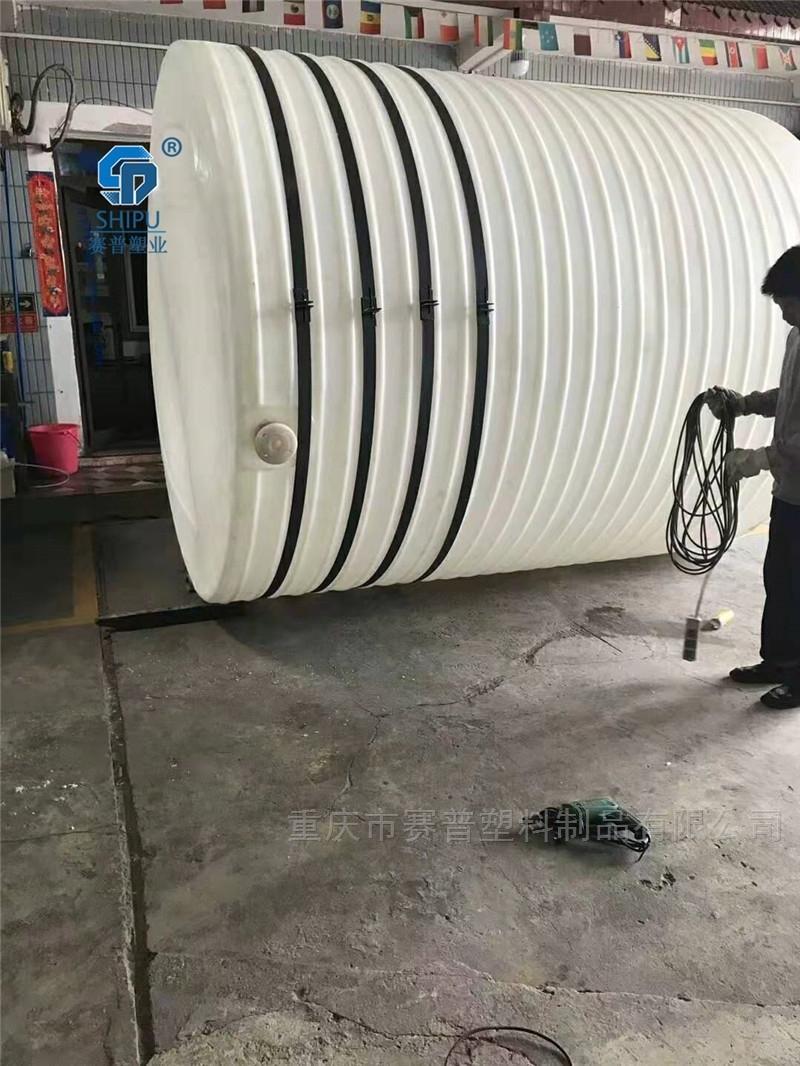 批发塑料储罐 10吨PE水箱厂家