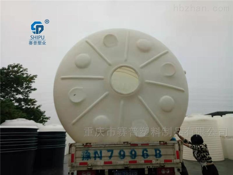 30吨聚乙烯PE耐酸碱防腐储罐价格