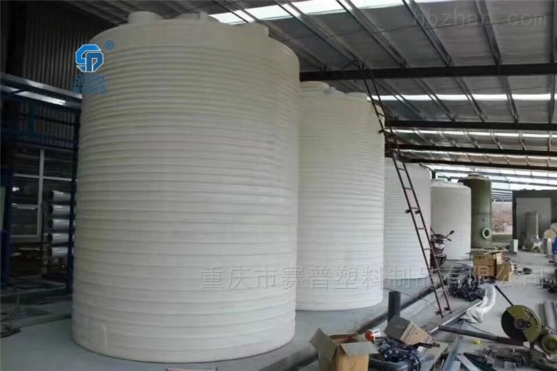 20吨塑料水塔储水罐加厚水桶