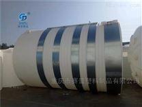 40吨大型塑料水箱 化工储罐生产厂家