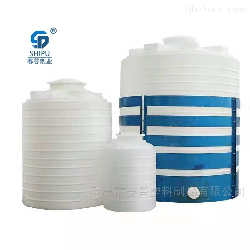 5吨PE塑料桶雨水桶 节水保植抗旱储水罐
