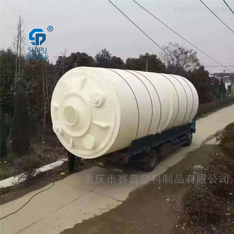 10立方减水剂塑料桶 外加剂存储桶