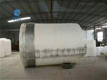 30吨耐碱塑料储罐 加强型PE储罐