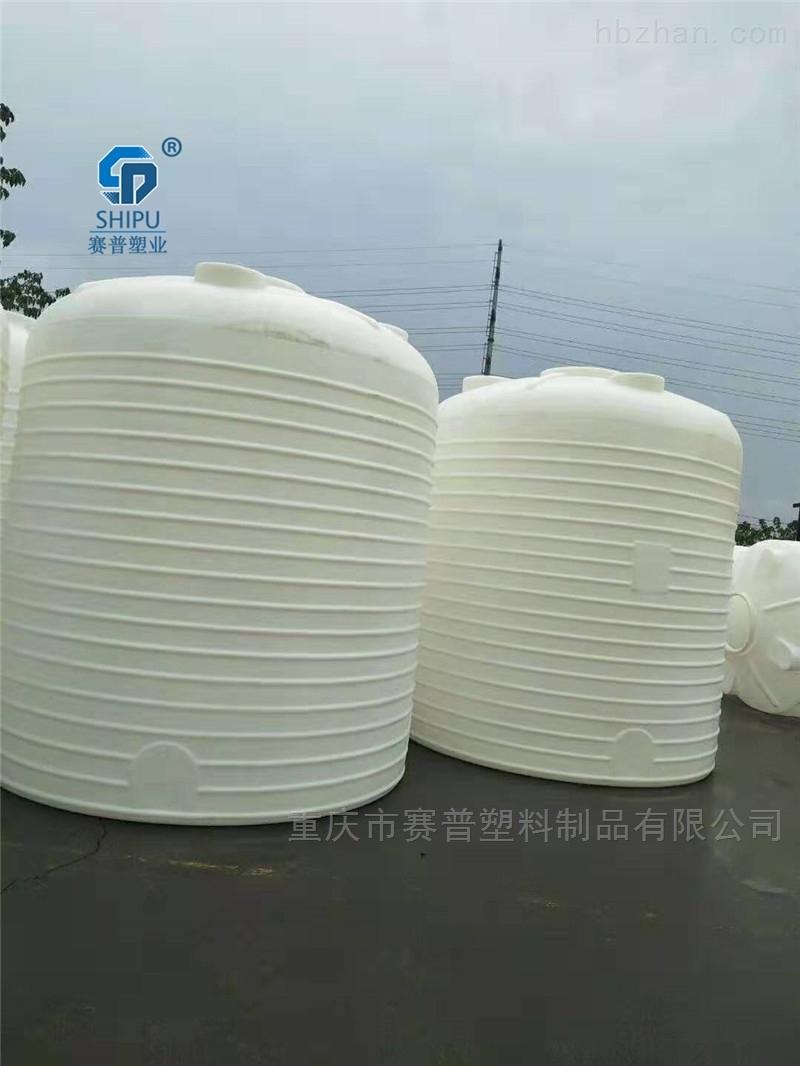 20吨化工塑料储罐 食品级塑料桶