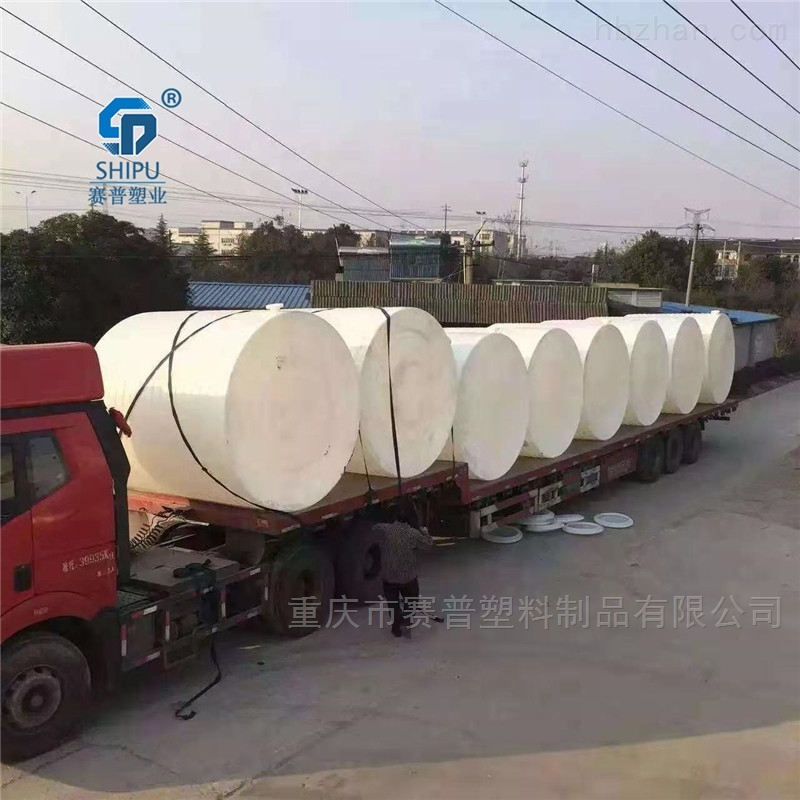 10吨耐酸碱化工储罐 塑料桶