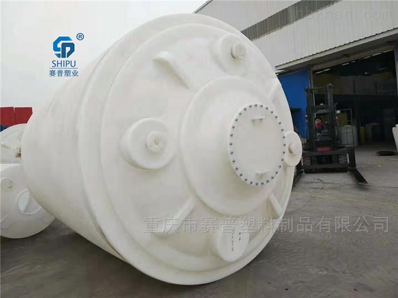 20吨原水箱食品级塑料桶供应商