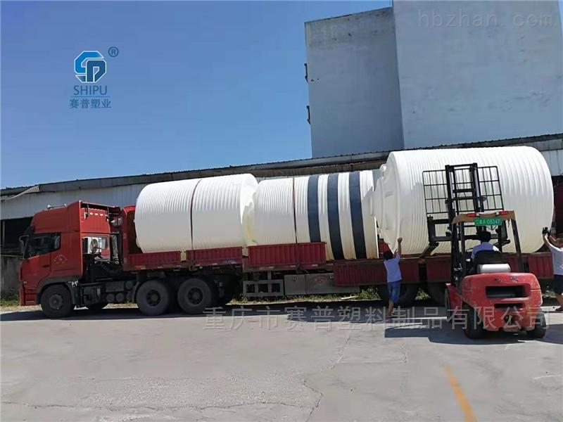 10吨减水剂储罐 外加剂复配罐