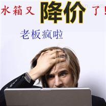 武汉1吨养殖桶防腐储罐厂家直销