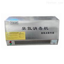 苏州万博内置式臭氧发生器价格 品牌