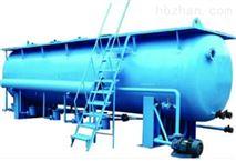 旋流油水分離器規格