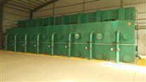 贵港农村饮用水处理用大型一体化净水器