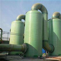菏泽废气处理玻璃钢酸雾净化塔厂家