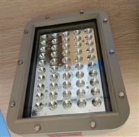 GCD615加油站LED防爆灯油库LED防爆路灯