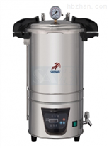 手提式高压蒸汽灭菌器DSX-18L