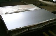 2507不锈钢板厂家直发