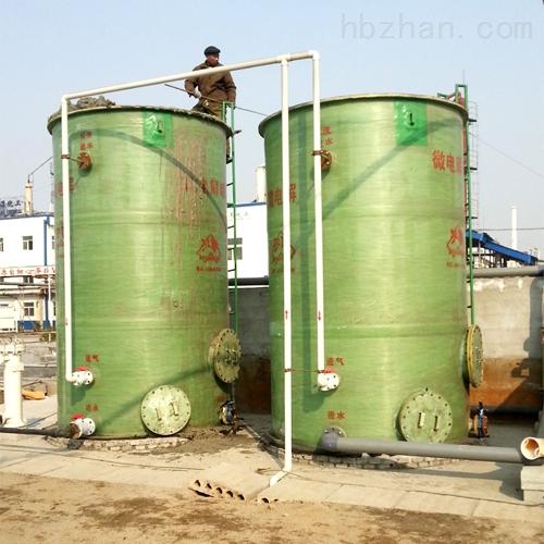 电镀含锌废水的处理设备