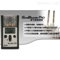美國英思科GasBadge Pro便攜式單氣體檢測儀