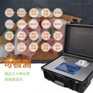 YT-SYC肉类食品检测仪