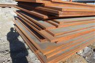 Q460E钢板价格