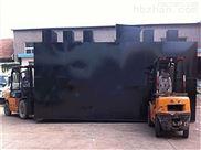 山东汽车业涂装废水处理设备
