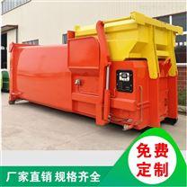 移动式垃圾压缩机结构 垃圾中转站