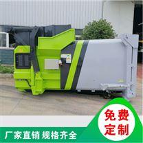 整体式垃圾压缩机公司 垃圾处理站报价