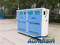 ARS奥瑞斯实验室污水处理装置出水合格达标