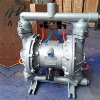 QXL粉尘气动隔膜泵
