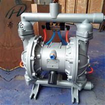 粉尘气动隔膜泵