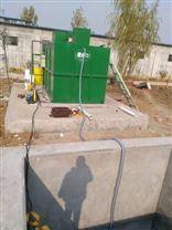 农村污水处理设备一体化环保废水器30吨