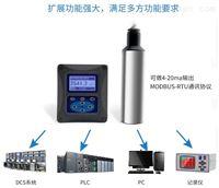 污水处理厂悬浮物在线分析仪0.01-20000mg/L