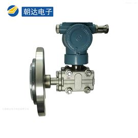 CHD-3351高精度电容式差压传感器单法兰液位计