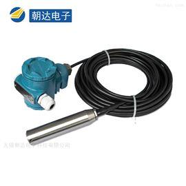 防水型防水型投入式液位变送器厂家供应