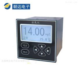 CHD-DO2000B在线溶氧仪工业溶解氧分析仪检测仪