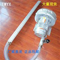 5.5KW不鏽鋼風刀專用旋渦高壓風機