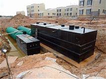 一体化生活污水处理设备环保设备