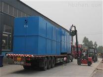 化工MBR污水处理设备