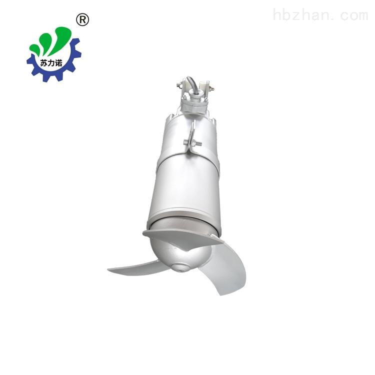 QJB系列不锈钢旋流式潜水搅拌机