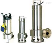 EQWQ小型不锈钢潜水排污泵