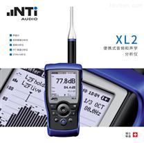 XL2-TA 声级计音频测试仪型式认证