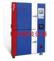 橡胶材料化学变化试验箱