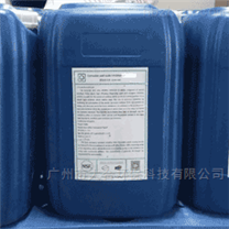 工业水处理药剂