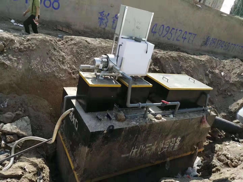 石嘴shan生活污水处理设备价格