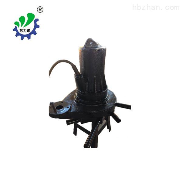曝气沉砂池增氧设备 潜水离心曝气机产品资讯