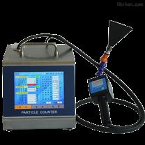 尘埃粒子计数器法高效过滤器检漏仪