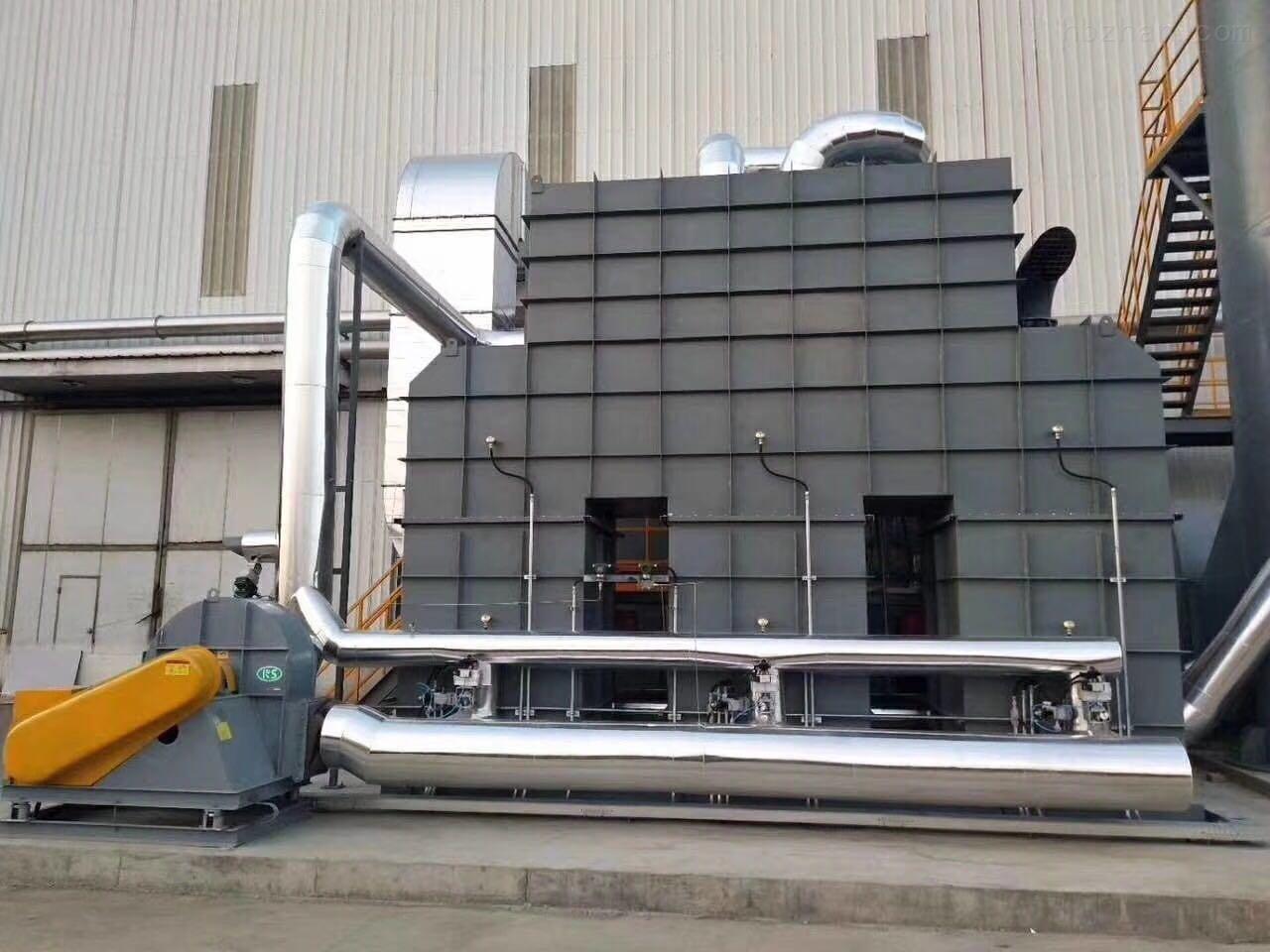 上海RTO蓄热式生产厂家