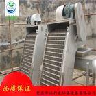 贵州机械格栅不锈钢回转式格栅固液分离机