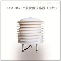 二氧化氮传感器
