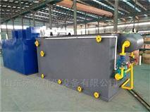 工业废水处理设备溶气气浮设备